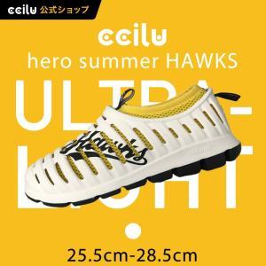 スリッポン スニーカー 福岡ソフトバンクホークス グッズ メンズ チル ccilu hero HAW...