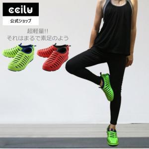 コンフォートシューズ メンズ スリッポン 軽量 オフィス 靴 ウォーキング チル ccilu hero アウトドア|ccilu
