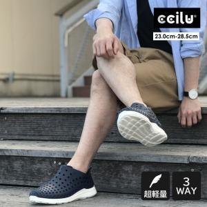 コンフォートシューズ メンズ スリッポン 軽量 オフィス 靴 チル ccilu 仕事 職場 ワークシューズ アウトドア|ccilu