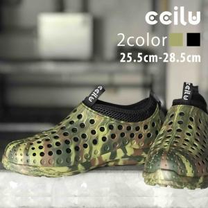 コンフォートシューズ メンズ スリッポン メッシュ 軽量 チル ccilu オフィス 靴 サンダル アウトドア|ccilu