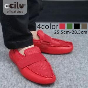ドライビングシューズ メンズ 本革 軽量 チル ccilu 靴 カジュアルローファー スリッポン アウトドア|ccilu