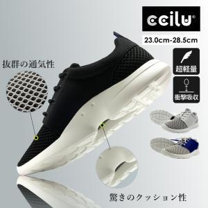 スニーカー メンズ 白 コンフォートシューズ pga 25.5-28.5 チル ccilu アウトドア|ccilu