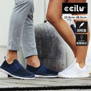 スリッポン メンズ チル ccilu horizon mercury  コンフォートシューズ レディース オフィス 靴 旅行 敬老の日 プレゼント|ccilu