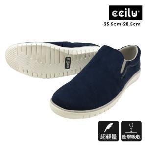 スリッポン メンズ チル ccilu panto-copper  コンフォートシューズ オフィス 靴 旅行 敬老の日 プレゼント|ccilu