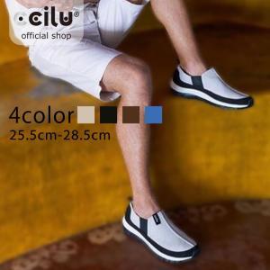 スリッポン メンズ レザー 軽量 チル ccilu シューズ おしゃれ 靴 ブルー 25.5cm アウトレット アウトドア|ccilu