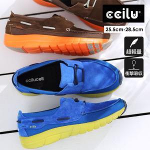デッキシューズ メンズ 本革 軽量 チル ccilu Quest randall スリッポン 靴 シューズ アウトドア|ccilu