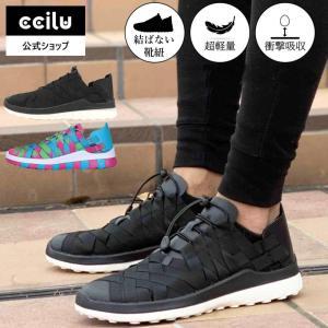 コンフォートシューズ スニーカー メンズ ブラック  レディース レインボー シューズ 靴 チル ccilu|ccilu