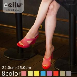 サンダル レディース チル cciluミュール 美脚 ウエッジソール リゾート 歩きやすい 痛くない アウトドア|ccilu