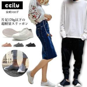 コンフォートシューズ スリッポン メンズ ブラック  ホワイト シューズ 靴 サンダル オフィス ナース チル ccilu|ccilu