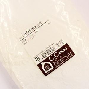 ケーキ用米粉 1kg