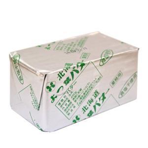 よつ葉バター 食塩無使用 450g お買い得 クール便対応 無塩 四つ葉