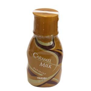加糖練乳をベースにゆっくりとローストした ミルクキャラメルです。無香料タイプ。キャラメルサンデー、ア...