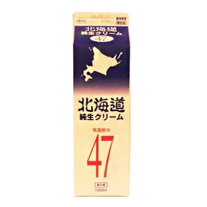 オーム乳業の技術を風味豊かな北海道産の生乳に生かし、滑らかさと口どけのよさを兼ね備えたクリームに仕上...