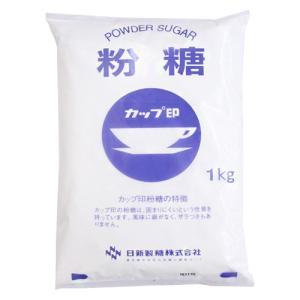 オリゴ糖入り粉糖|cckikuya