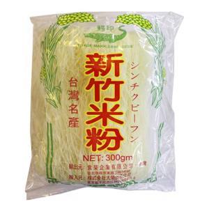新竹ビーフン|cckikuya