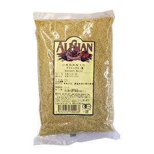 古代インカ帝国からの贈り物。 アンデス地方で有機栽培されたユリ科の穀物です。