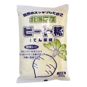 ビート糖(てん菜糖) 粉状タイプ 600g