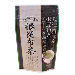 ひしわ 根昆布茶 40g