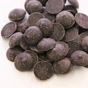 ダークチョコレート カカオ72% 1kg アリバ チョコレート 業務用 カカオ70%以上 高カカオ ...