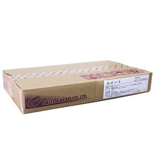 洋生スイート (コーティング用チョコレート) 5kg