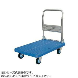 (代引不可)プラスチックテーブル台車 ハンドル折りたたみ式 ストッパー付 最大積載量300kg PLA300Y-DX-DS