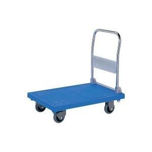 (代引不可)三甲 サンコー 静か台車クリーンSM(オリタタミ) 805408-10 ブルー