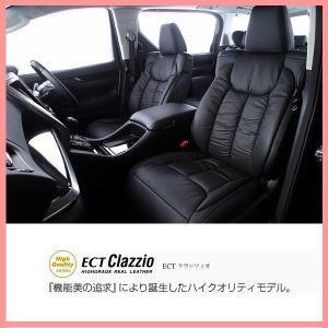 【エスティマハイブリッド】8人H20/12〜AHR20W ハイブリッドG 運転席パワーシート Clazzio ECTシートカバー(最高級本革) ccn