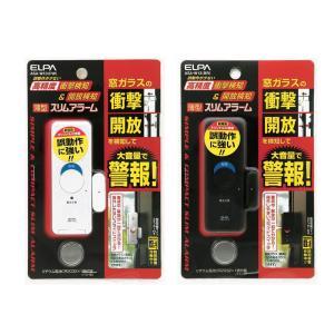 (代引不可)ASA-W13 薄型スリムアラーム|ccnshop
