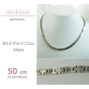 (代引不可)MARE(マーレ) ゲルマニウムネックレス PT/IP ミラー/マット 175 0.55cm×50cm NTH1808-02|ccnshop