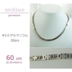(代引不可)MARE(マーレ) ゲルマニウムネックレス PT/IP ミラー/マット 175 0.55cm×60cm NTH1808-02|ccnshop
