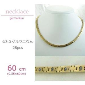 (代引不可)MARE(マーレ) ゲルマニウムネックレス 14G/IP ミラー/マット 176 0.55cm×60cm NTH1808-03|ccnshop
