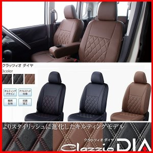 CR-V 7人乗り Clazzioダイヤ シートカバー|ccnshop