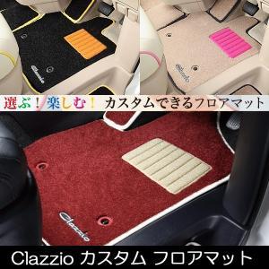 ヴィッツH23/1〜 Clazzio カスタムフロアマット|ccnshop