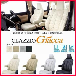 CR-Z Clazzioジャッカ シートカバー|ccnshop