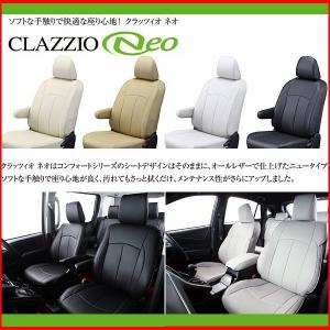 フレアワゴン フレアワゴンカスタムスタイル Clazzioネオ シートカバー|ccnshop