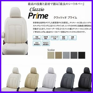 CR-V 7人乗り Clazzioプライム シートカバー|ccnshop
