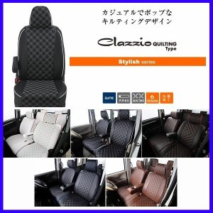 N-VAN Clazzioキルティング シートカバー|ccnshop