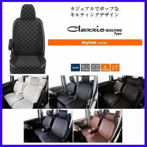フィットシャトル フィットシャトルハイブリッド Clazzioキルティング シートカバー|ccnshop