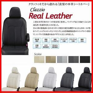 CR-V 5人乗り Clazzioリアルレザー シートカバー|ccnshop
