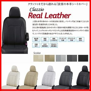 CR-V 7人乗り Clazzioリアルレザー シートカバー|ccnshop