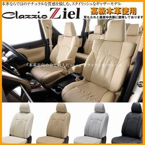 CR-V 7人乗り Clazzioツィール シートカバー 本革使用|ccnshop