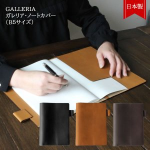 100ページの厚みのノート、または、40枚のノート×2冊、または、ノートとメモパッドなど、様々な使い...