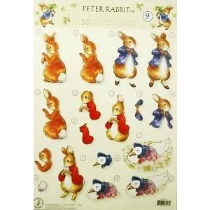 ピーターラビット PETER RABBIT 3Dデコパージュシート No.9 BEATRIX POTTER イギリス スクラップブッキング カード作り|ccpopo