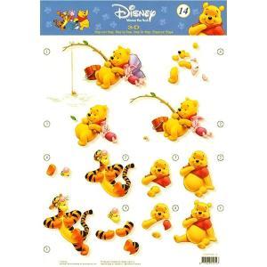 くまのプーさん ティガー winnie the pooh 3Dデコパージュシート ディズニー Disney No.14 スクラップブッキング カード作り|ccpopo