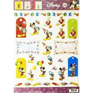 ディズニースペシャル Walt Disney Special 3Dデコパージュシート ディズニー Disneyミッキーマウス No.18 スクラップブッキング カード作り|ccpopo