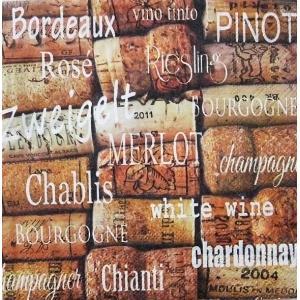 Ambiente オランダ ペーパーナプキン ワイン コルク Wine Corks バラ売り2枚1セット デコパージュ ドリパージュ 13309020|ccpopo