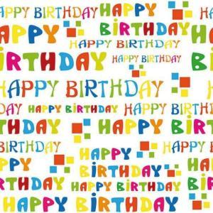 Ambiente オランダ ペーパーナプキン お誕生日 ハッピーバースデー Happy Birthday To You 13311775 バラ売り2枚1セット デコパージュ ドリパージュ|ccpopo
