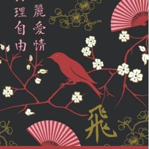 Daisy ポーランド ペーパーナプキン Bird on branch with fan black バラ売り2枚1セット SDOG-002101 デコパージュ デコパージュ ドリパージュ|ccpopo