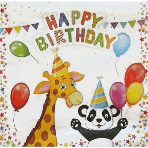 Daisy ポーランド ペーパーナプキン 動物園のお誕生日 My Birthday バラ売り2枚1セット SDOG-012701 デコパージュ デコパージュ ドリパージュ|ccpopo