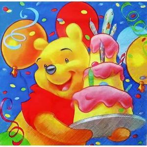 1枚バラ売りペーパーナプキン ディズニー Winnie Birthday くまのプーさん お誕生日 バースデー デコパージュ  5201184081327|ccpopo